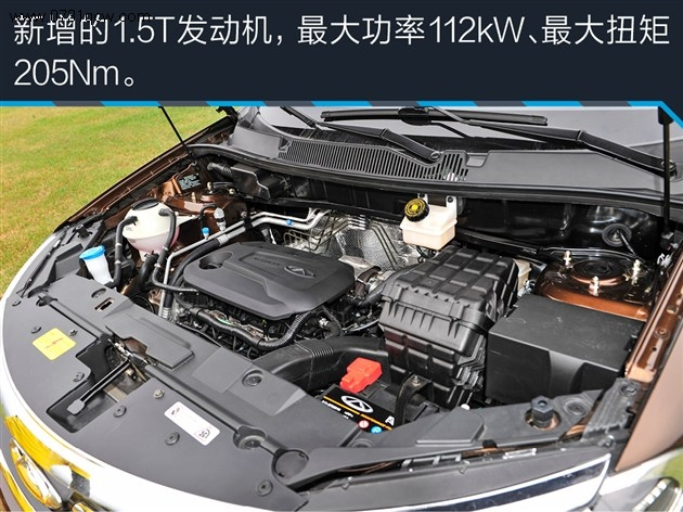 新增加1.5t发动机试驾全新一代奇瑞瑞虎5